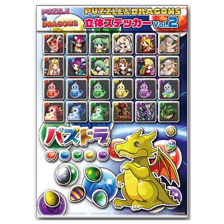 パズドラ ぷくぷく立体ステッカー Vol.2 レアガチャドラVer.