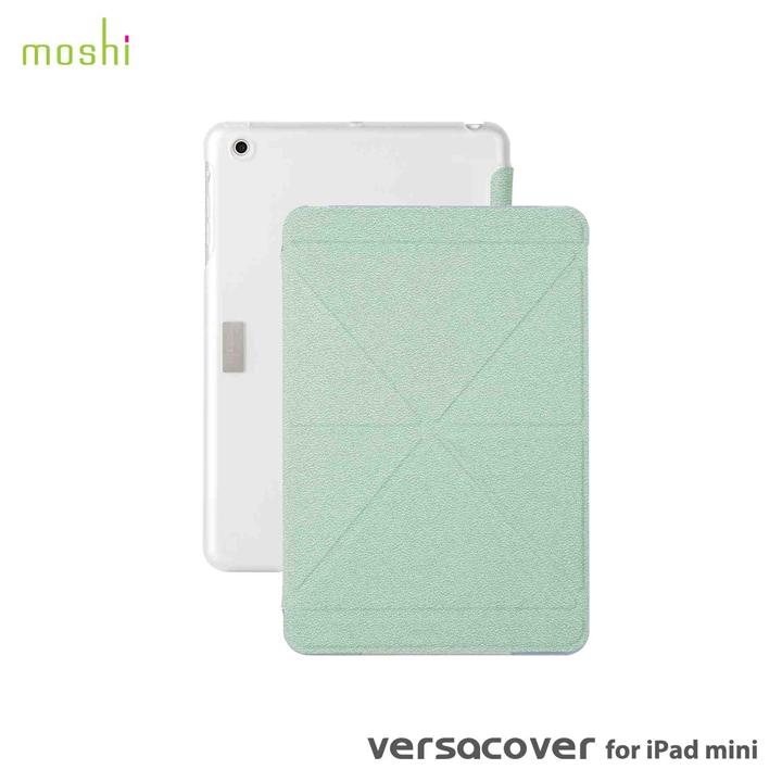 moshi Versacover  iPad mini/2/3【Aloe Green】_0