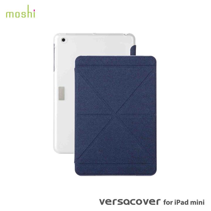 moshi Versacover  iPad mini/2/3【Denim Blue】