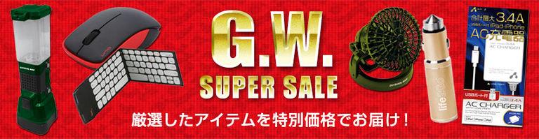 G.W. SUPER SALE